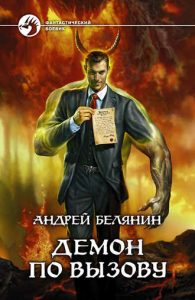 27370877-cover_330